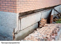 Восстановление фундамента г.Кемерово